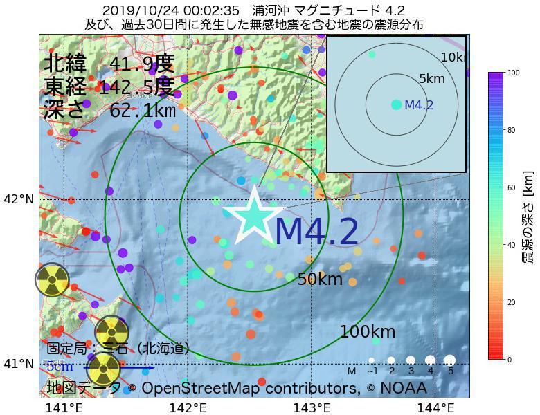 地震震源マップ:2019年10月24日 00時02分 浦河沖でM4.2の地震