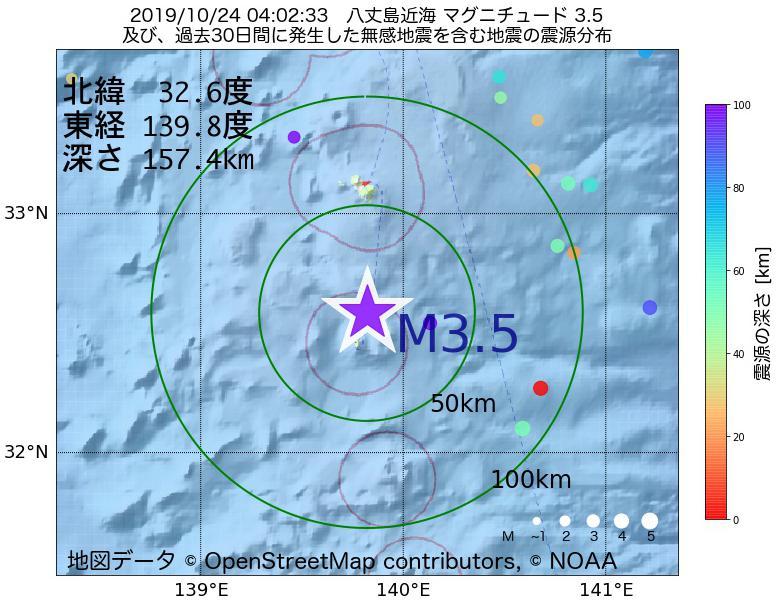 地震震源マップ:2019年10月24日 04時02分 八丈島近海でM3.5の地震