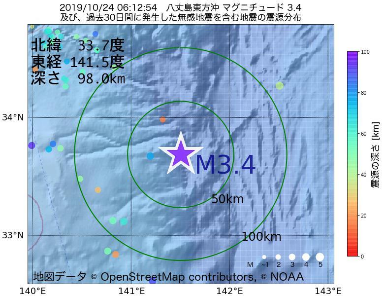 地震震源マップ:2019年10月24日 06時12分 八丈島東方沖でM3.4の地震
