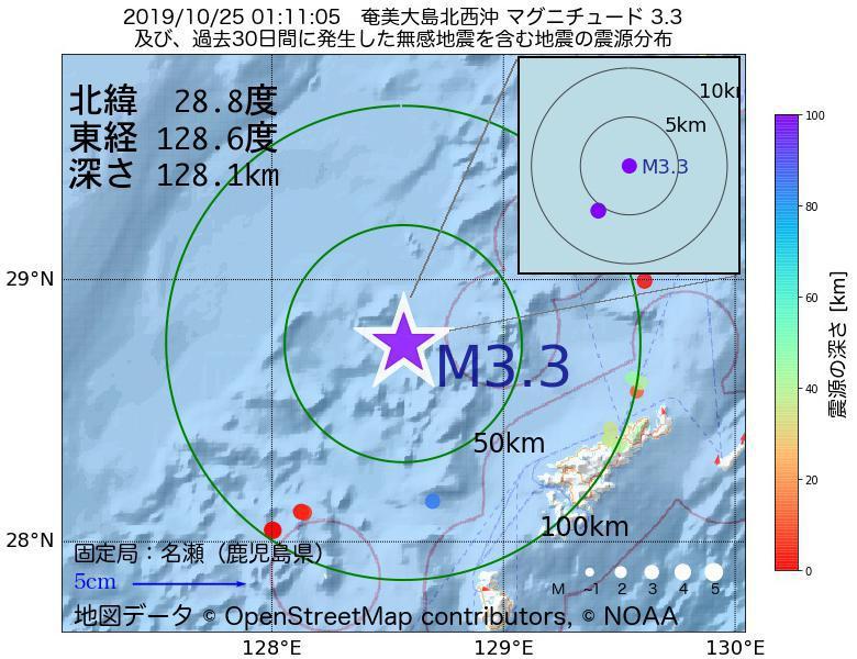 地震震源マップ:2019年10月25日 01時11分 奄美大島北西沖でM3.3の地震