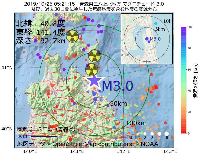 地震震源マップ:2019年10月25日 05時21分 青森県三八上北地方でM3.0の地震