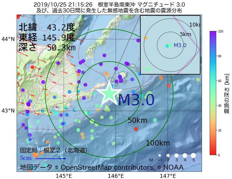 地震震源マップ:2019年10月25日 21時15分 根室半島南東沖でM3.0の地震
