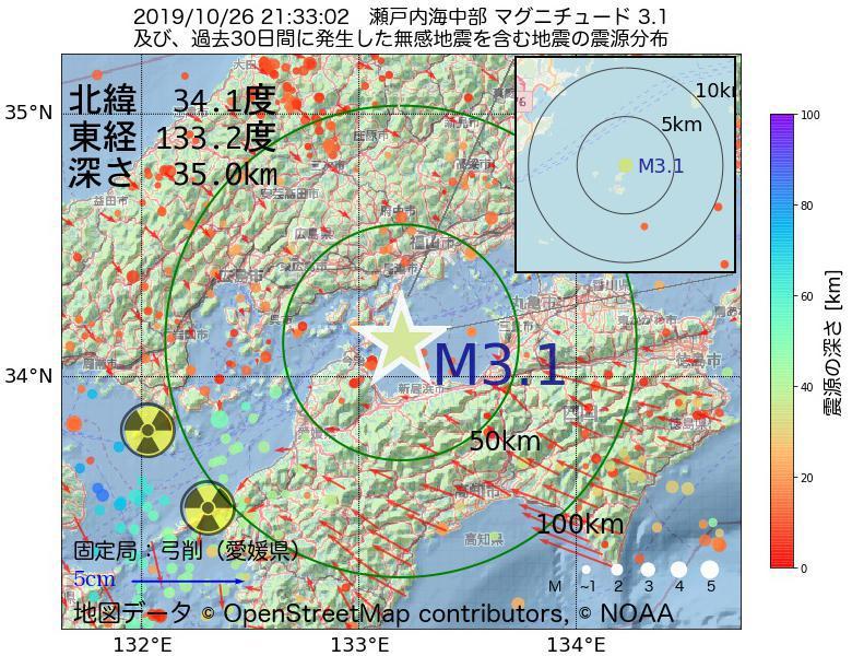 地震震源マップ:2019年10月26日 21時33分 瀬戸内海中部でM3.1の地震