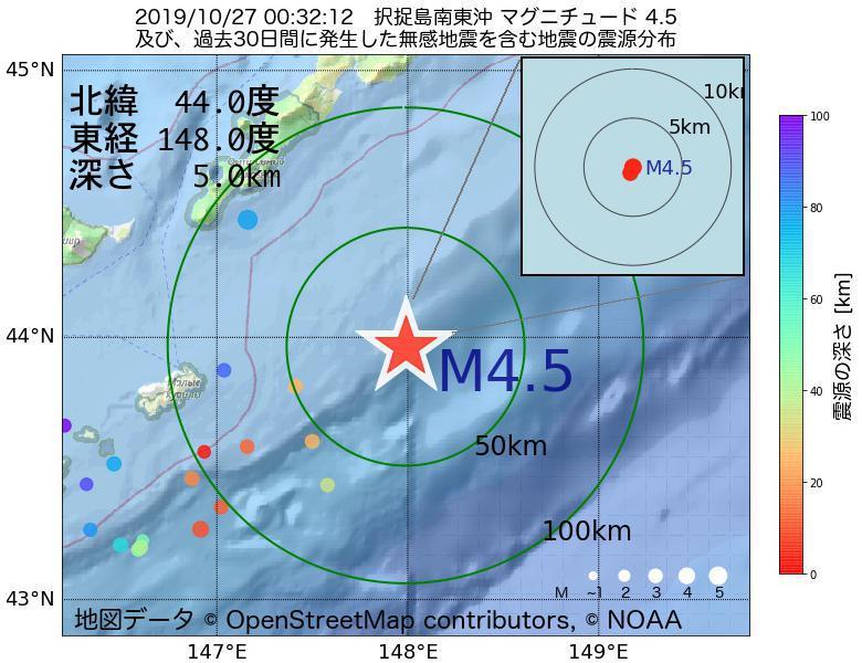 地震震源マップ:2019年10月27日 00時32分 択捉島南東沖でM4.5の地震
