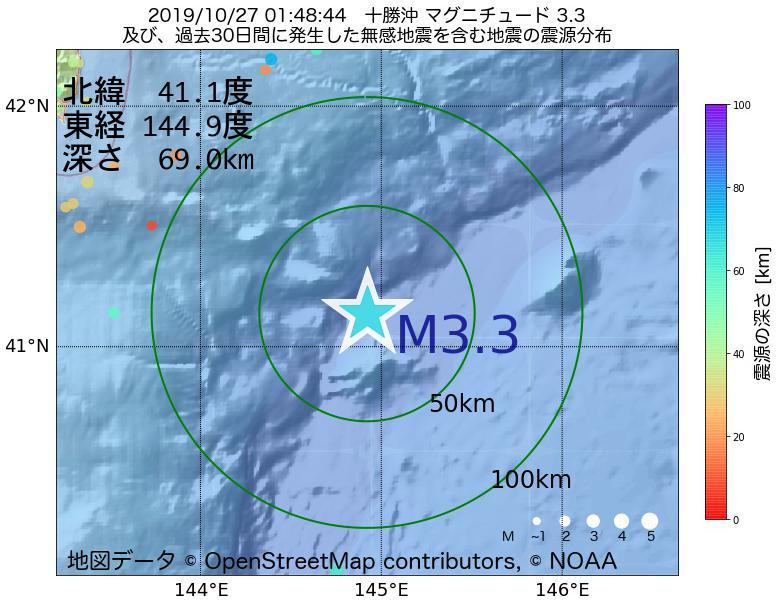 地震震源マップ:2019年10月27日 01時48分 十勝沖でM3.3の地震