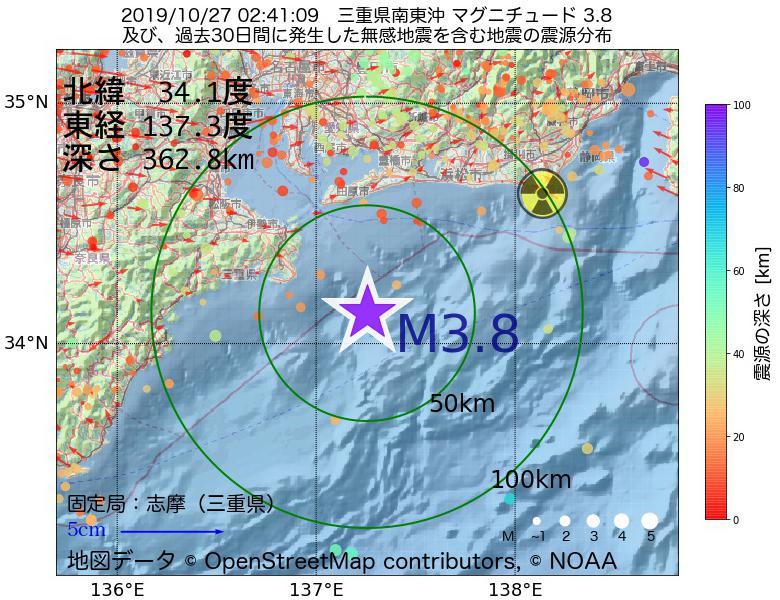 地震震源マップ:2019年10月27日 02時41分 三重県南東沖でM3.8の地震