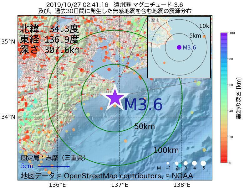 地震震源マップ:2019年10月27日 02時41分 遠州灘でM3.6の地震