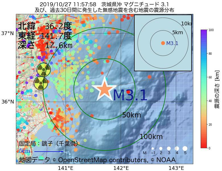 地震震源マップ:2019年10月27日 11時57分 茨城県沖でM3.1の地震