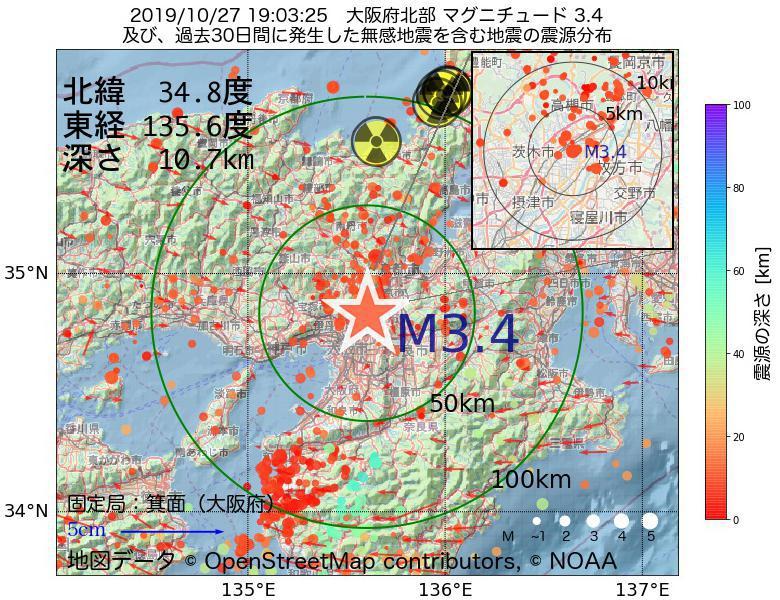 地震震源マップ:2019年10月27日 19時03分 大阪府北部でM3.4の地震