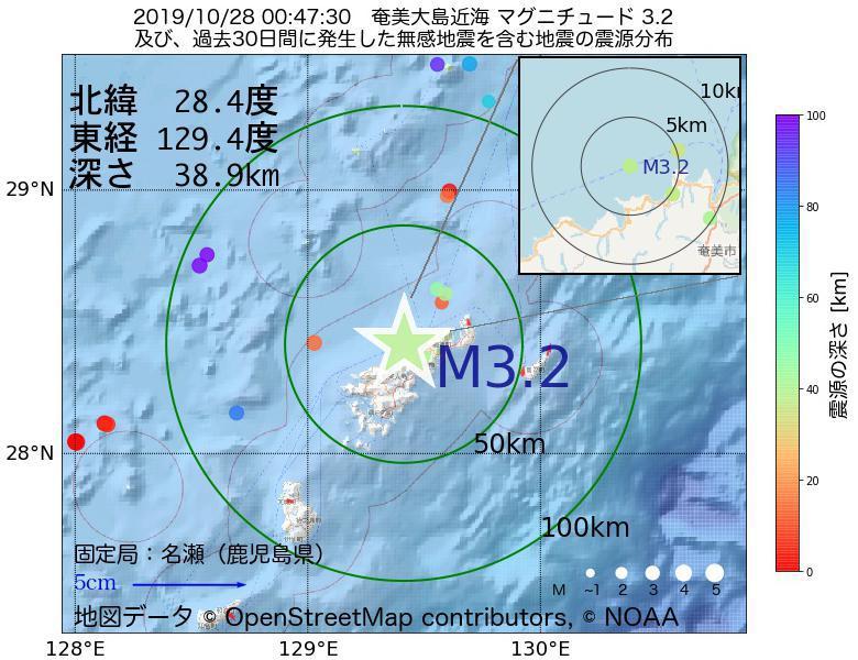 地震震源マップ:2019年10月28日 00時47分 奄美大島近海でM3.2の地震