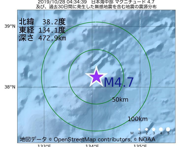 地震震源マップ:2019年10月28日 04時34分 日本海中部でM4.7の地震