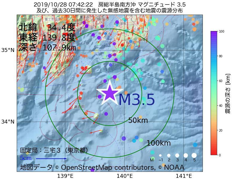 地震震源マップ:2019年10月28日 07時42分 房総半島南方沖でM3.5の地震