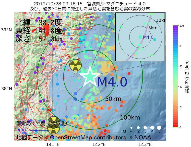 地震震源マップ:2019年10月28日 09時16分 宮城県沖でM4.0の地震