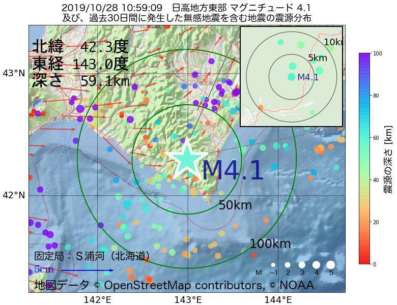 地震震源マップ:2019年10月28日 10時59分 日高地方東部でM4.1の地震