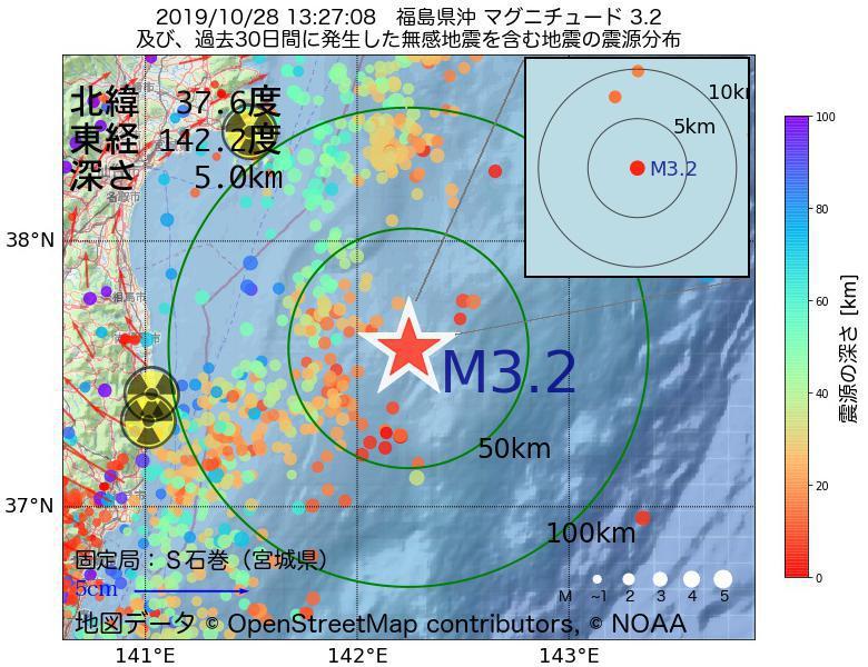 地震震源マップ:2019年10月28日 13時27分 福島県沖でM3.2の地震