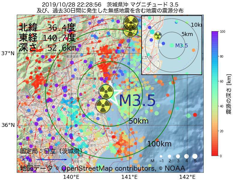 地震震源マップ:2019年10月28日 22時28分 茨城県沖でM3.5の地震
