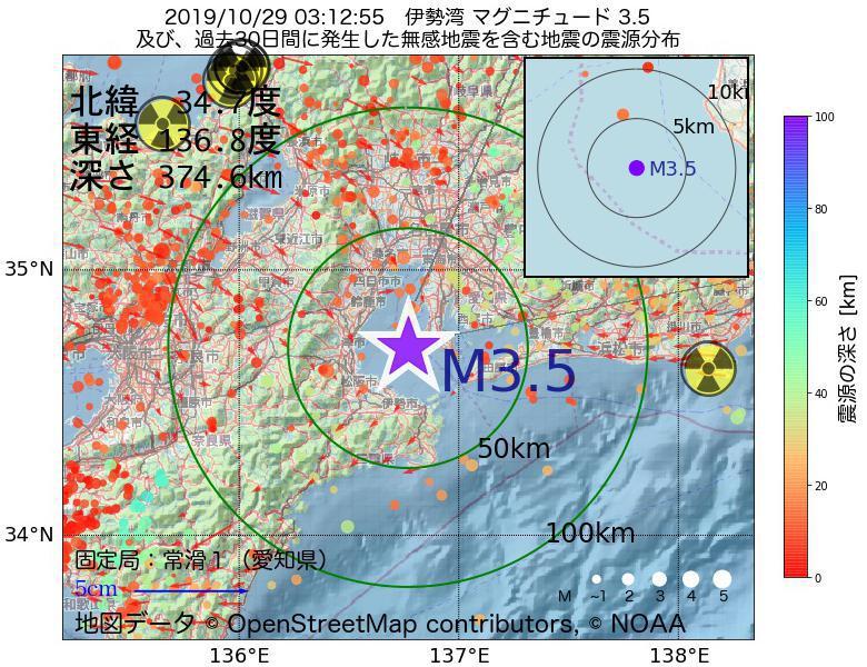 地震震源マップ:2019年10月29日 03時12分 伊勢湾でM3.5の地震