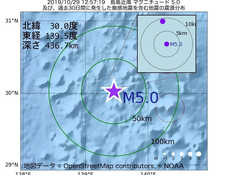 地震震源マップ:2019年10月29日 12時57分 鳥島近海でM5.0の地震