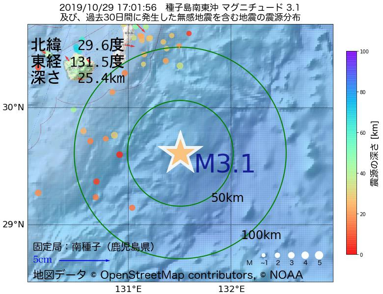 地震震源マップ:2019年10月29日 17時01分 種子島南東沖でM3.1の地震