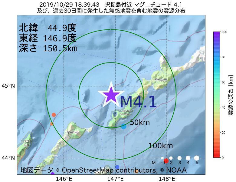 地震震源マップ:2019年10月29日 18時39分 択捉島付近でM4.1の地震