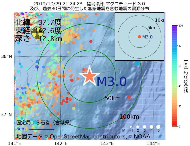 地震震源マップ:2019年10月29日 21時24分 福島県沖でM3.0の地震
