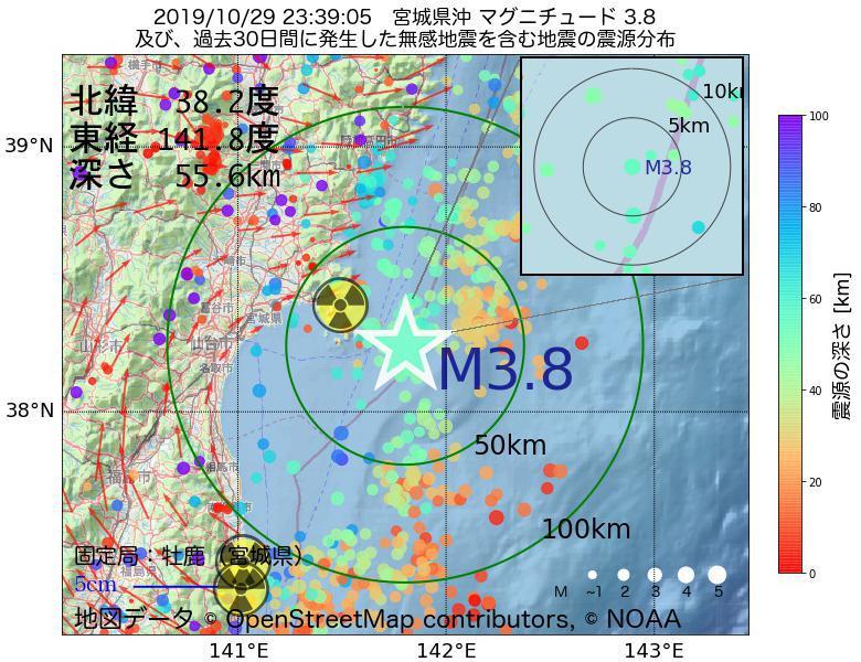 地震震源マップ:2019年10月29日 23時39分 宮城県沖でM3.8の地震