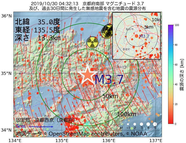 地震震源マップ:2019年10月30日 04時32分 京都府南部でM3.7の地震