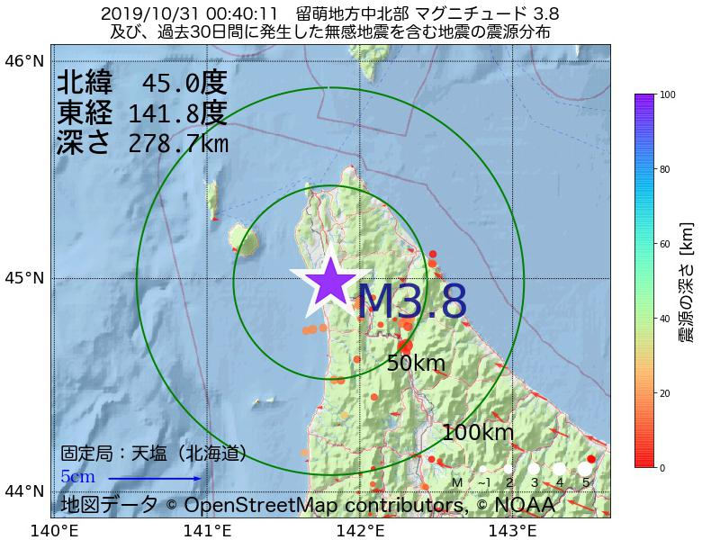 地震震源マップ:2019年10月31日 00時40分 留萌地方中北部でM3.8の地震