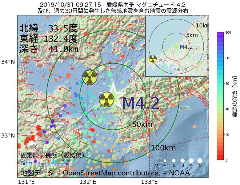 地震震源マップ:2019年10月31日 09時27分 愛媛県南予でM4.2の地震