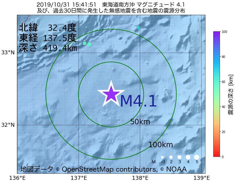 地震震源マップ:2019年10月31日 15時41分 東海道南方沖でM4.1の地震
