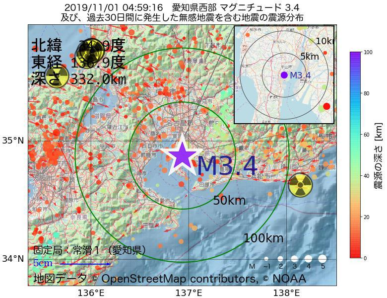 地震震源マップ:2019年11月01日 04時59分 愛知県西部でM3.4の地震