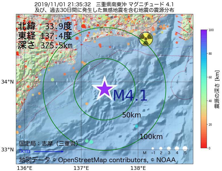 地震震源マップ:2019年11月01日 21時35分 三重県南東沖でM4.1の地震