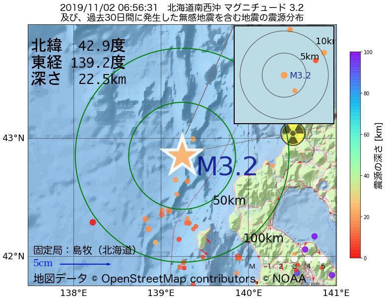 地震震源マップ:2019年11月02日 06時56分 北海道南西沖でM3.2の地震