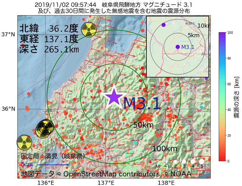 地震震源マップ:2019年11月02日 09時57分 岐阜県飛騨地方でM3.1の地震