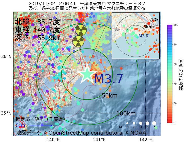 地震震源マップ:2019年11月02日 12時06分 千葉県東方沖でM3.7の地震