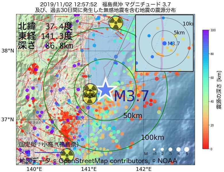 地震震源マップ:2019年11月02日 12時57分 福島県沖でM3.7の地震