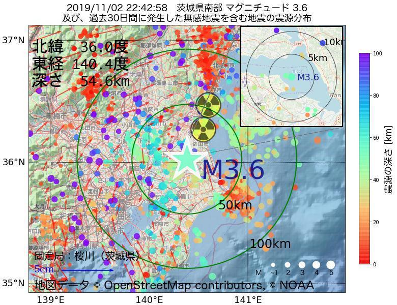 地震震源マップ:2019年11月02日 22時42分 茨城県南部でM3.6の地震