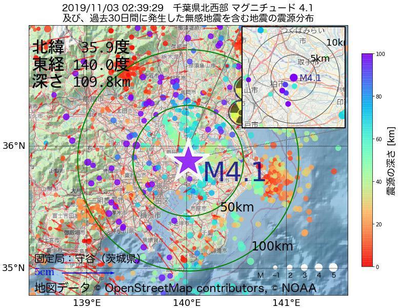 地震震源マップ:2019年11月03日 02時39分 千葉県北西部でM4.1の地震