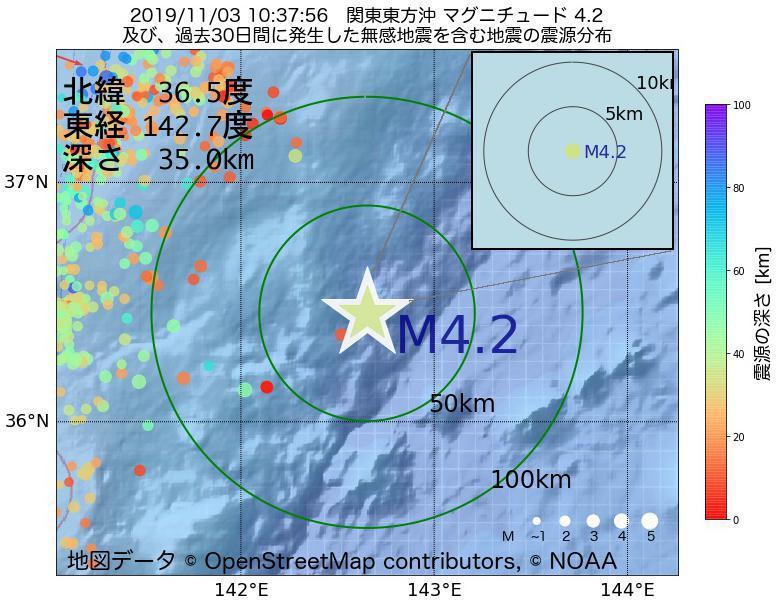 地震震源マップ:2019年11月03日 10時37分 関東東方沖でM4.2の地震