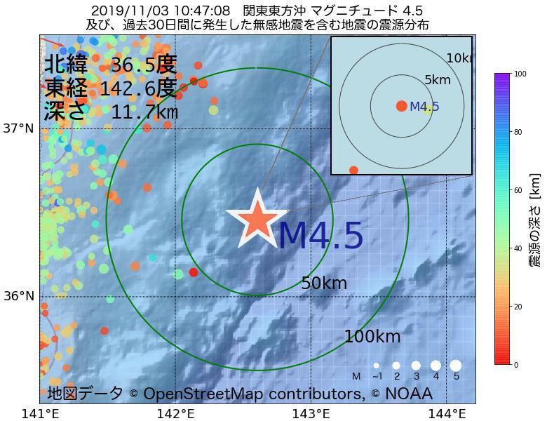 地震震源マップ:2019年11月03日 10時47分 関東東方沖でM4.5の地震