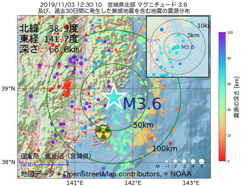 地震震源マップ:2019年11月03日 12時30分 宮城県北部でM3.6の地震