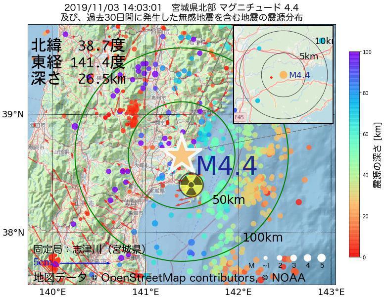 地震震源マップ:2019年11月03日 14時03分 宮城県北部でM4.4の地震