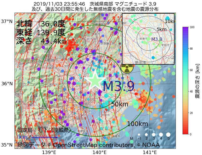 地震震源マップ:2019年11月03日 23時55分 茨城県南部でM3.9の地震