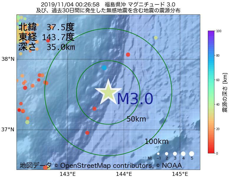 地震震源マップ:2019年11月04日 00時26分 福島県沖でM3.0の地震