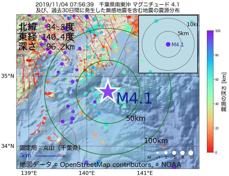 地震震源マップ:2019年11月04日 07時56分 千葉県南東沖でM4.1の地震