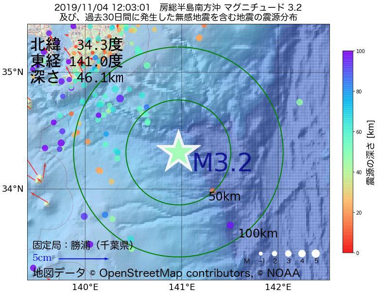 地震震源マップ:2019年11月04日 12時03分 房総半島南方沖でM3.2の地震