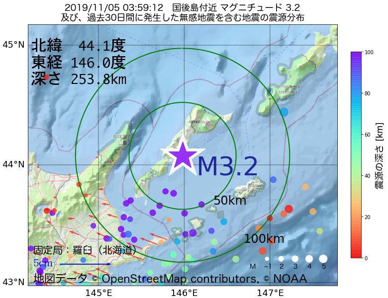 地震震源マップ:2019年11月05日 03時59分 国後島付近でM3.2の地震