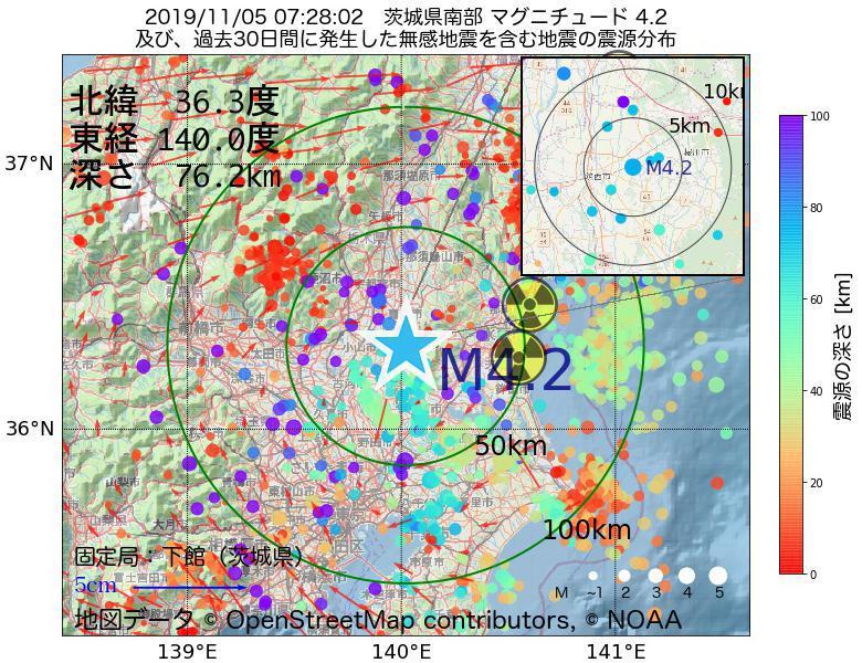 地震震源マップ:2019年11月05日 07時28分 茨城県南部でM4.2の地震