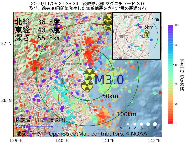 地震震源マップ:2019年11月05日 21時35分 茨城県北部でM3.0の地震