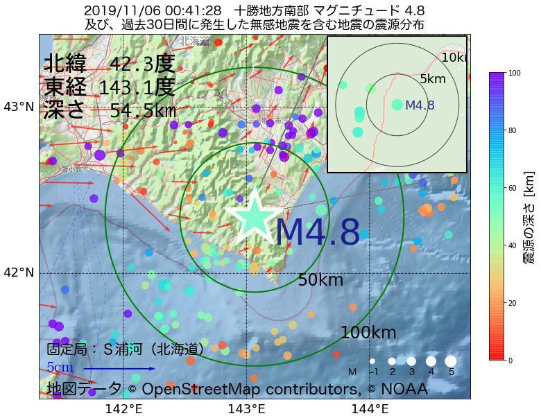 地震震源マップ:2019年11月06日 00時41分 十勝地方南部でM4.8の地震